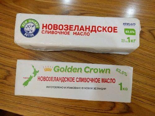 çaşdırıcı marketinq Golden Crown